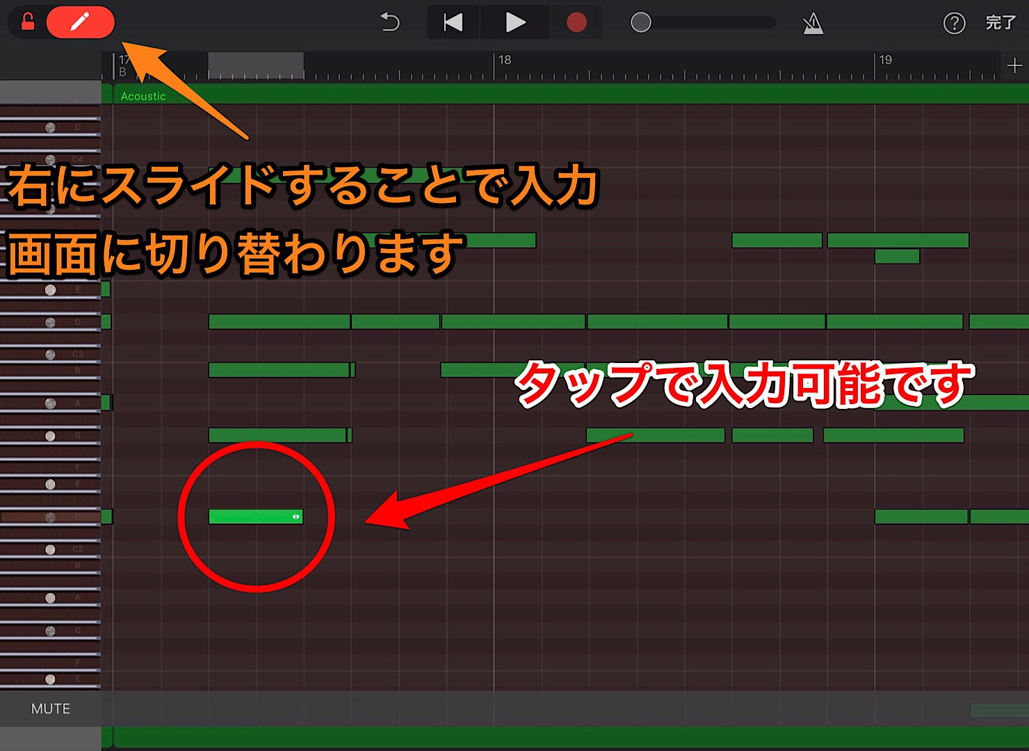 garageband-ios-edit-sound_2-6