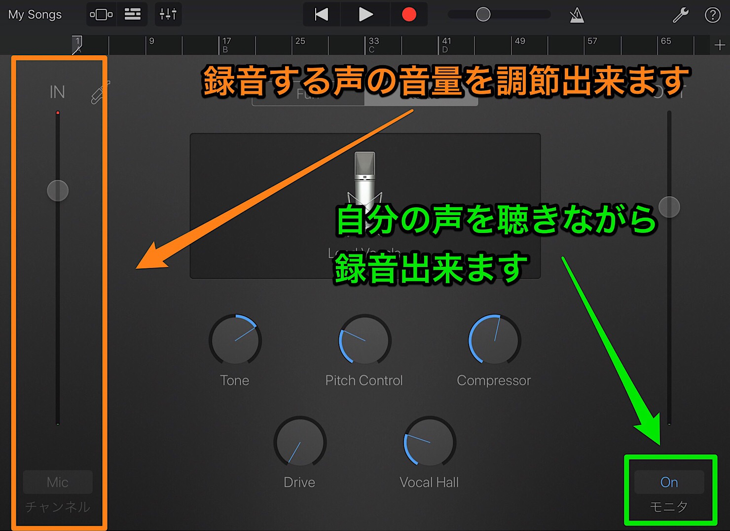 garageband-ios-vocal-recording-4