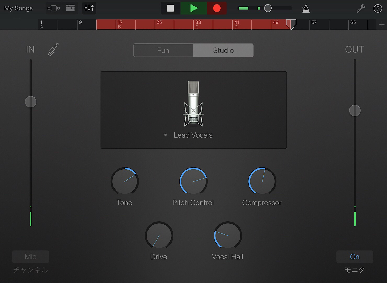 garageband-ios-vocal-recording-5-2