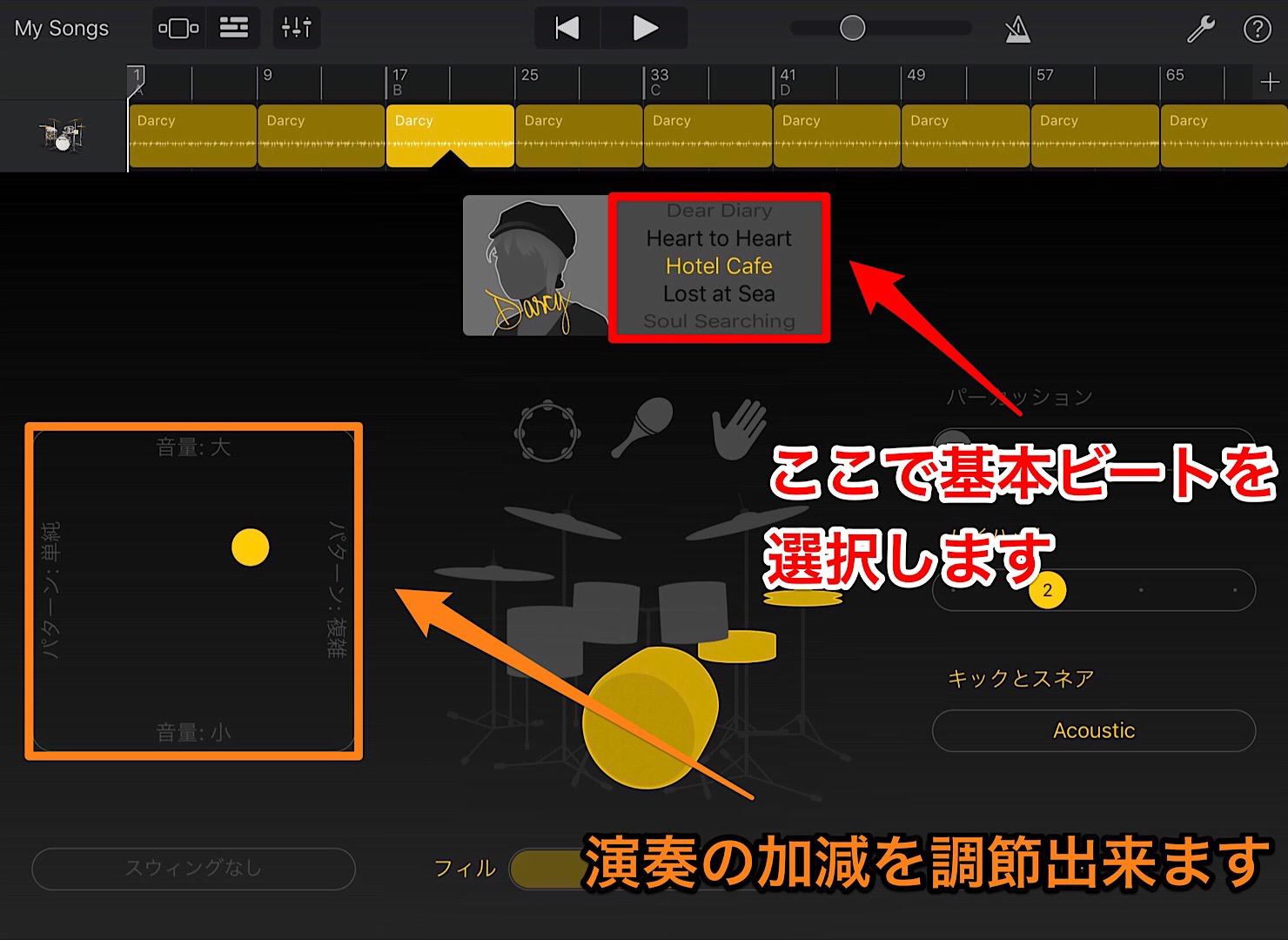 programming-drums-1-5