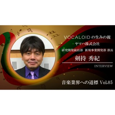 road-to-music-industry-hideki-kenmochi-eye