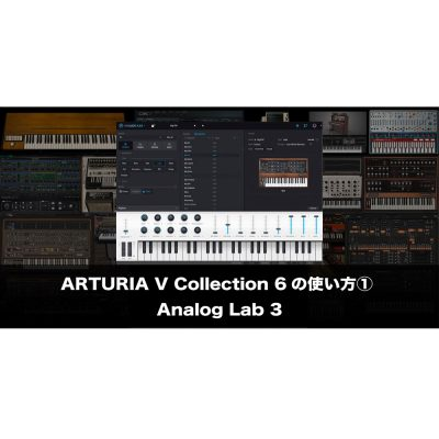 ARTURIA-V-Collection6-1-eye