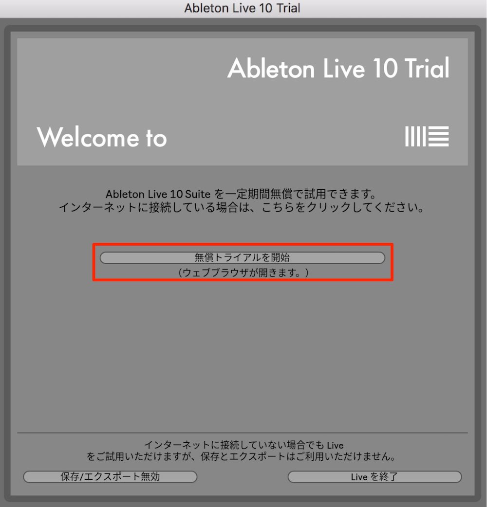 Ableton Live 10 Trial