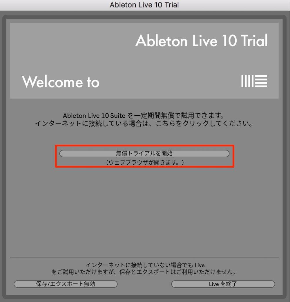 Ableton Live 10 Trial
