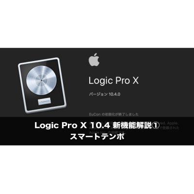 Logic-10-4-1-smart-tempo-eye