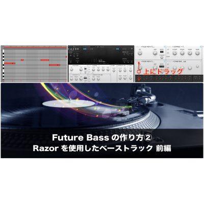 futurebass-2-eye