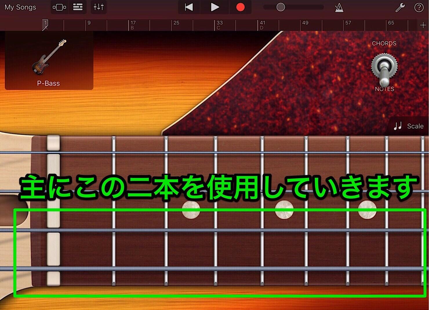garageband-ios-bass-4