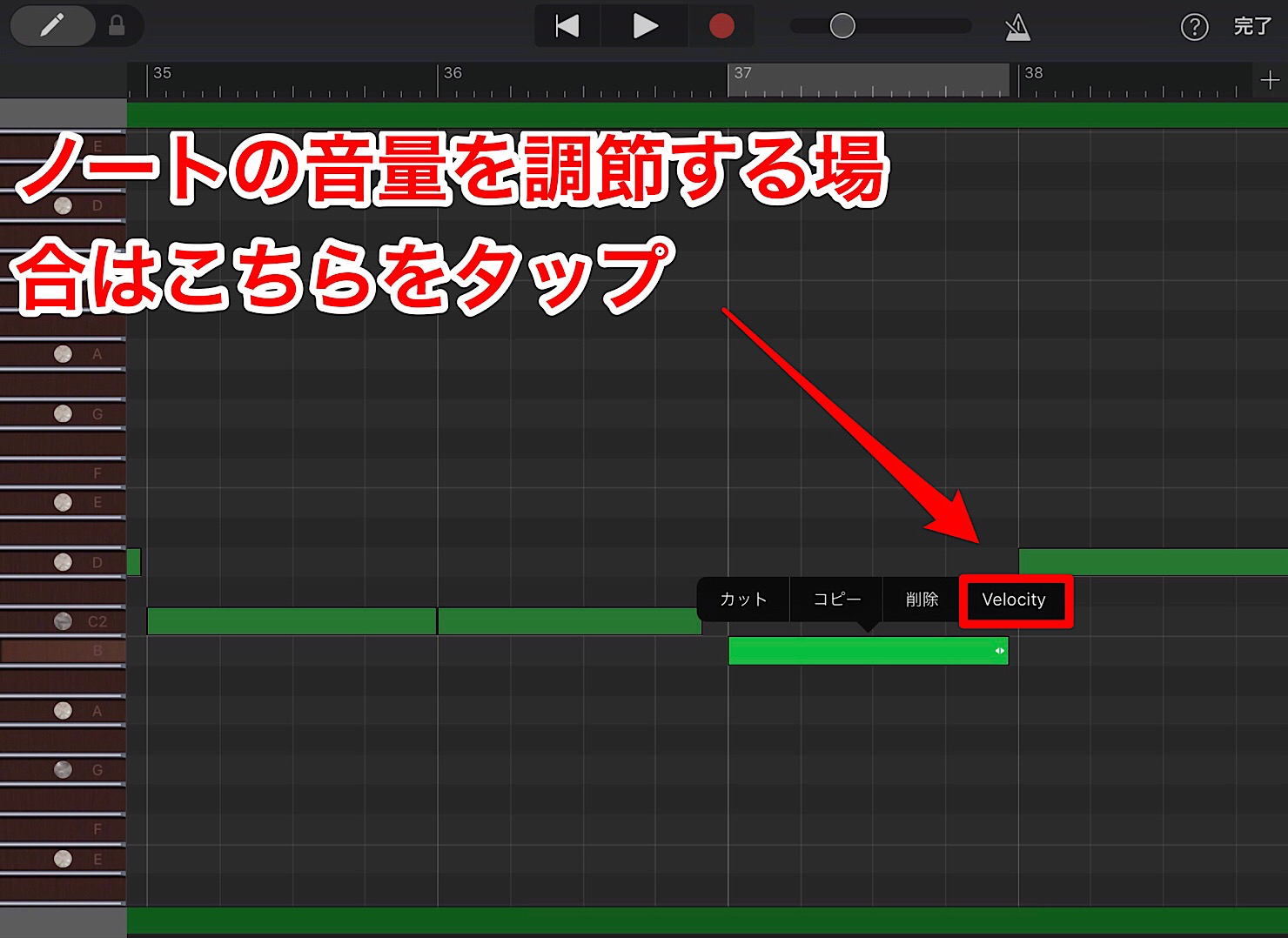 garageband-ios-how-to-mix-songs-2