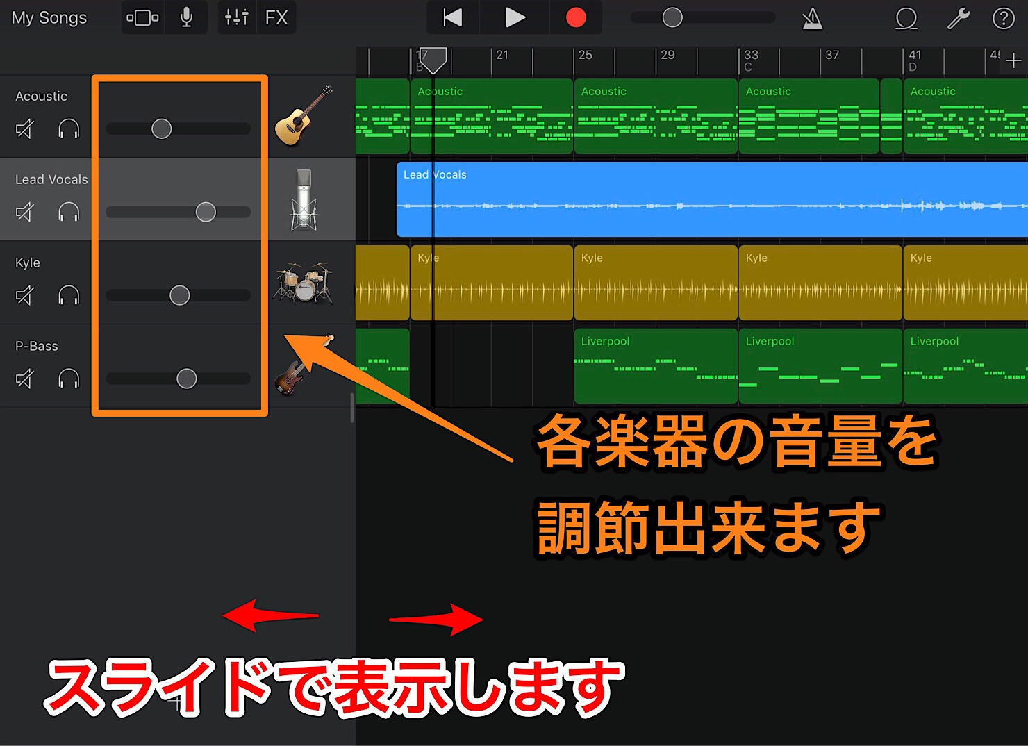 garageband-ios-how-to-mix-songs-3