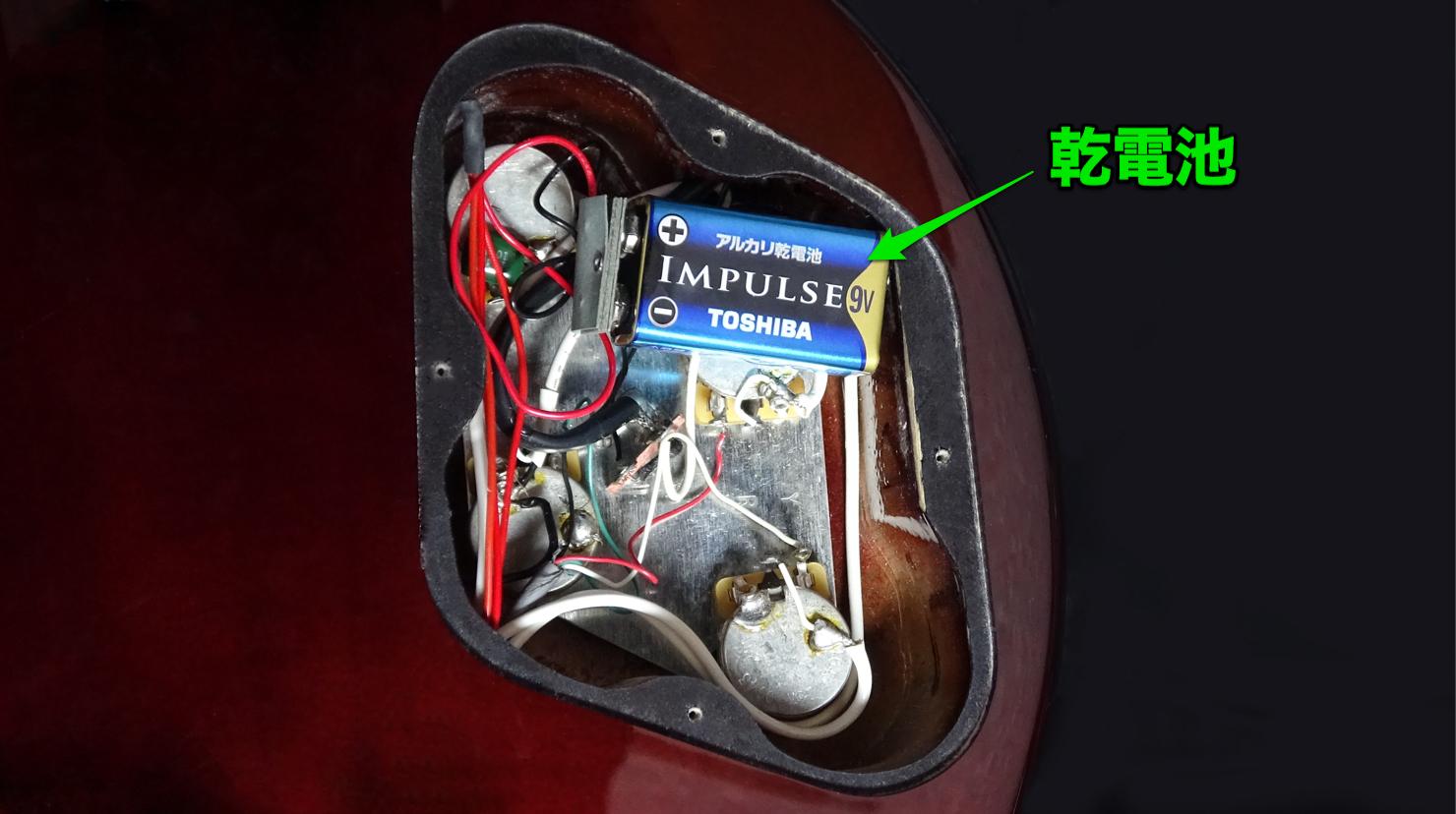Guitar-Active-circuit