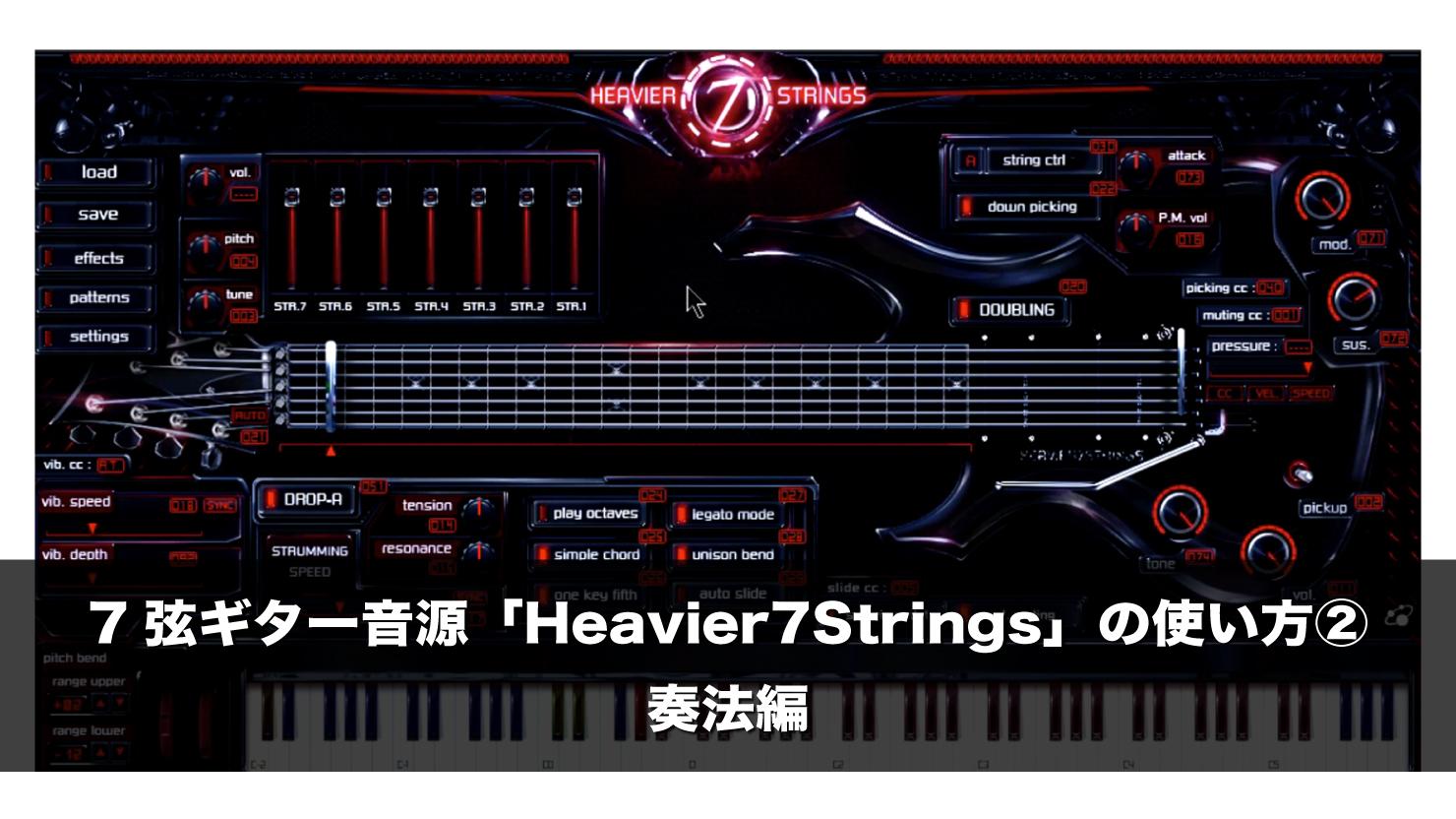 Heavier7Strings-2