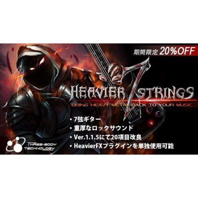 Heavier7Strings-20-off-eye