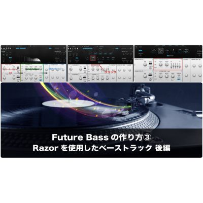 How-To-create-Future-bass-3-eye