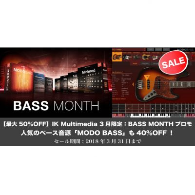 IK-Multimedia-Bass-MONTH-sale-eye