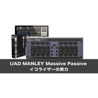 UAD-massive-passive-eye