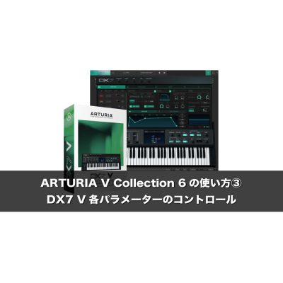 V-Collection6-DX7-V-2-eye