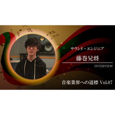 music-industry-keisuke-fujimaki-eye-1