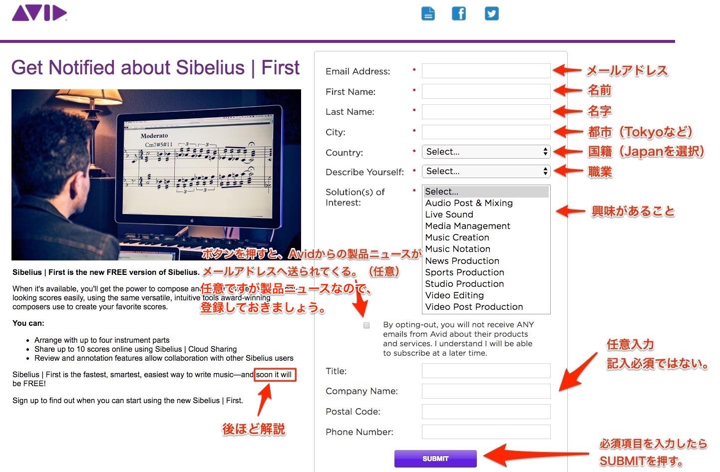 楽譜作成ソフト Sibelius First に無償版が登場