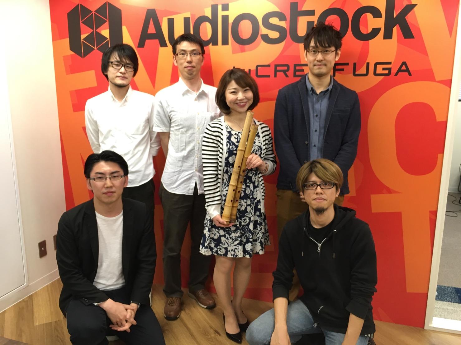 Audiostock Studio-1