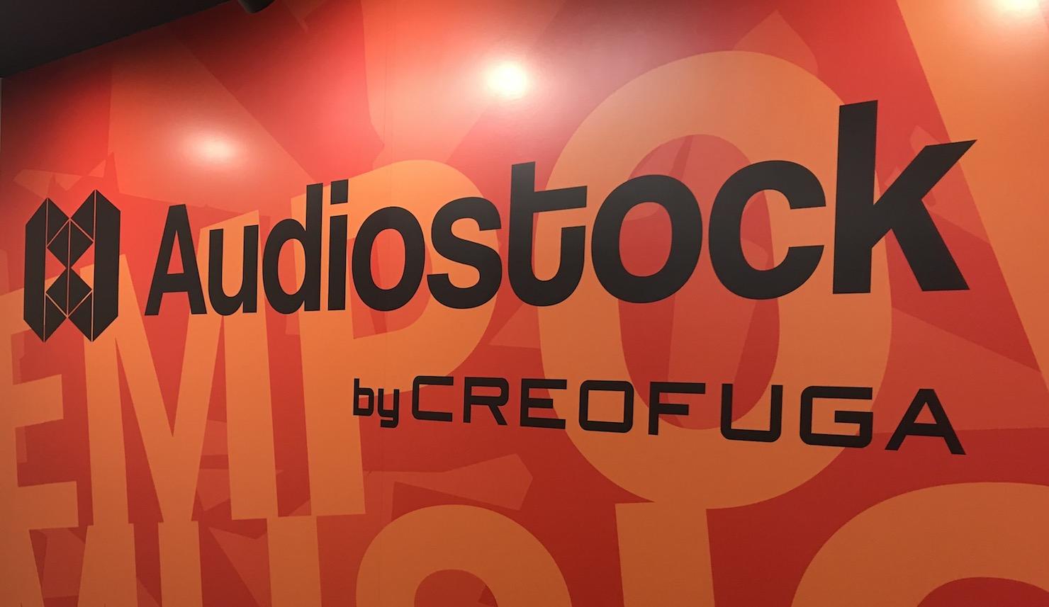 audiostockstudio