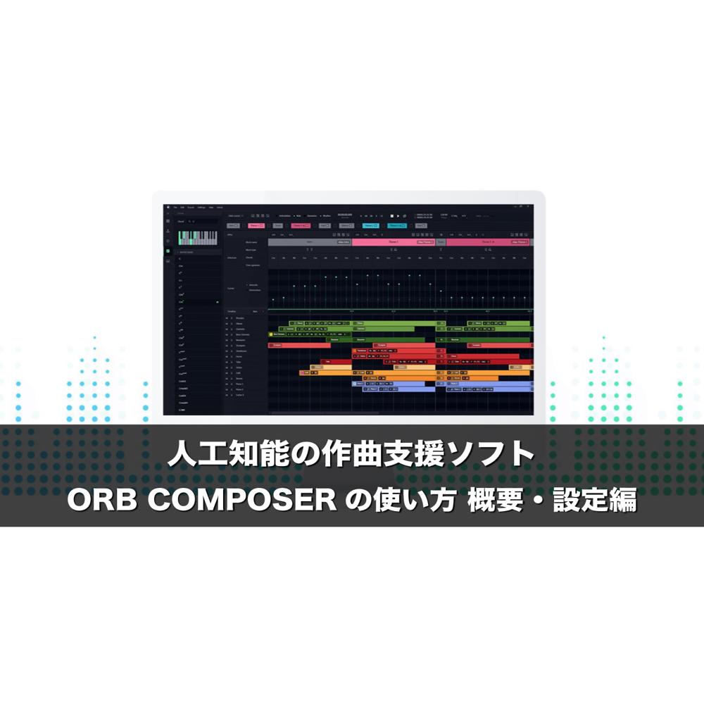 BandLabの使い方 - 日本最大級のDTMメディア ...