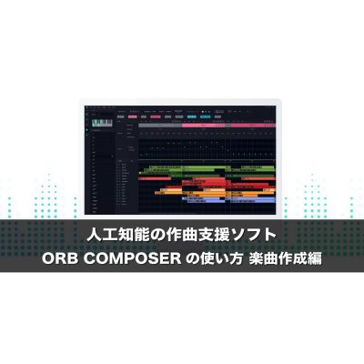 ORB-COMPOSER_2-eye