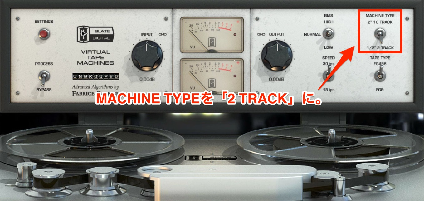 Banners_and_Alerts_と_Mastering2