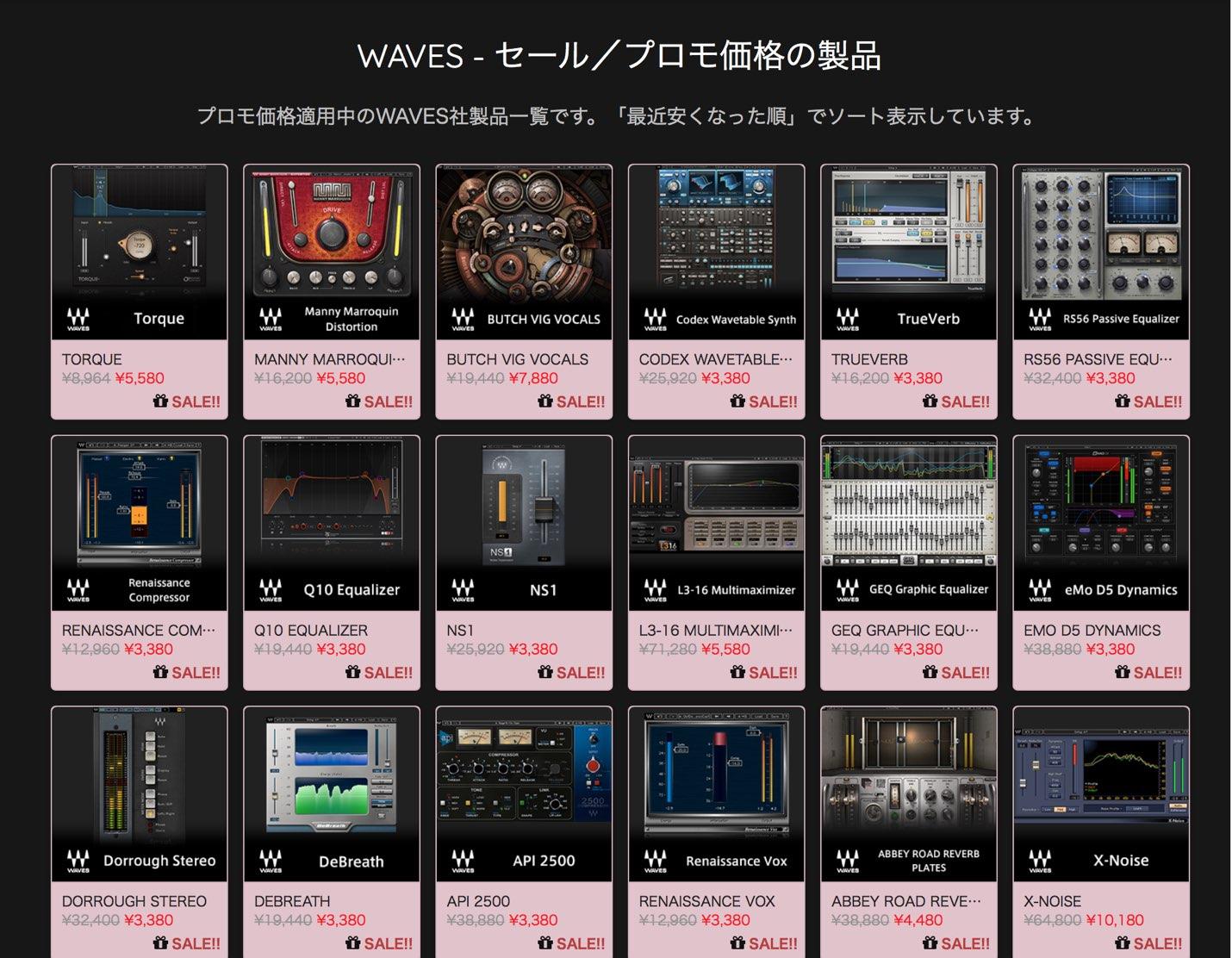 サウンド素材・効果音・BGMのダウンロード販売 | SONICWIRE