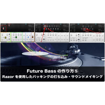 future-bass-5-eye