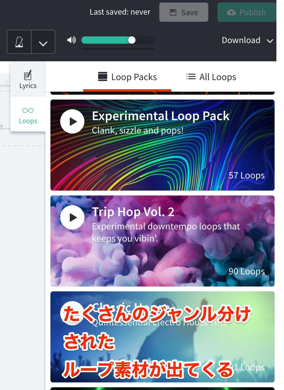 BandLab_Loop
