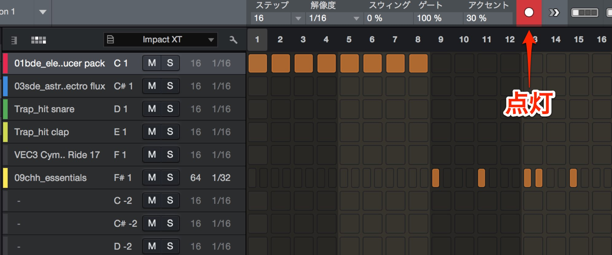 MIDI Key REC