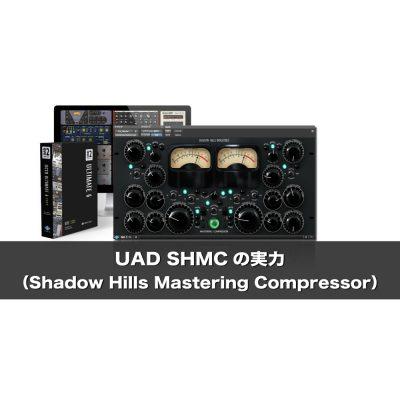 UAD-SHMC-eye