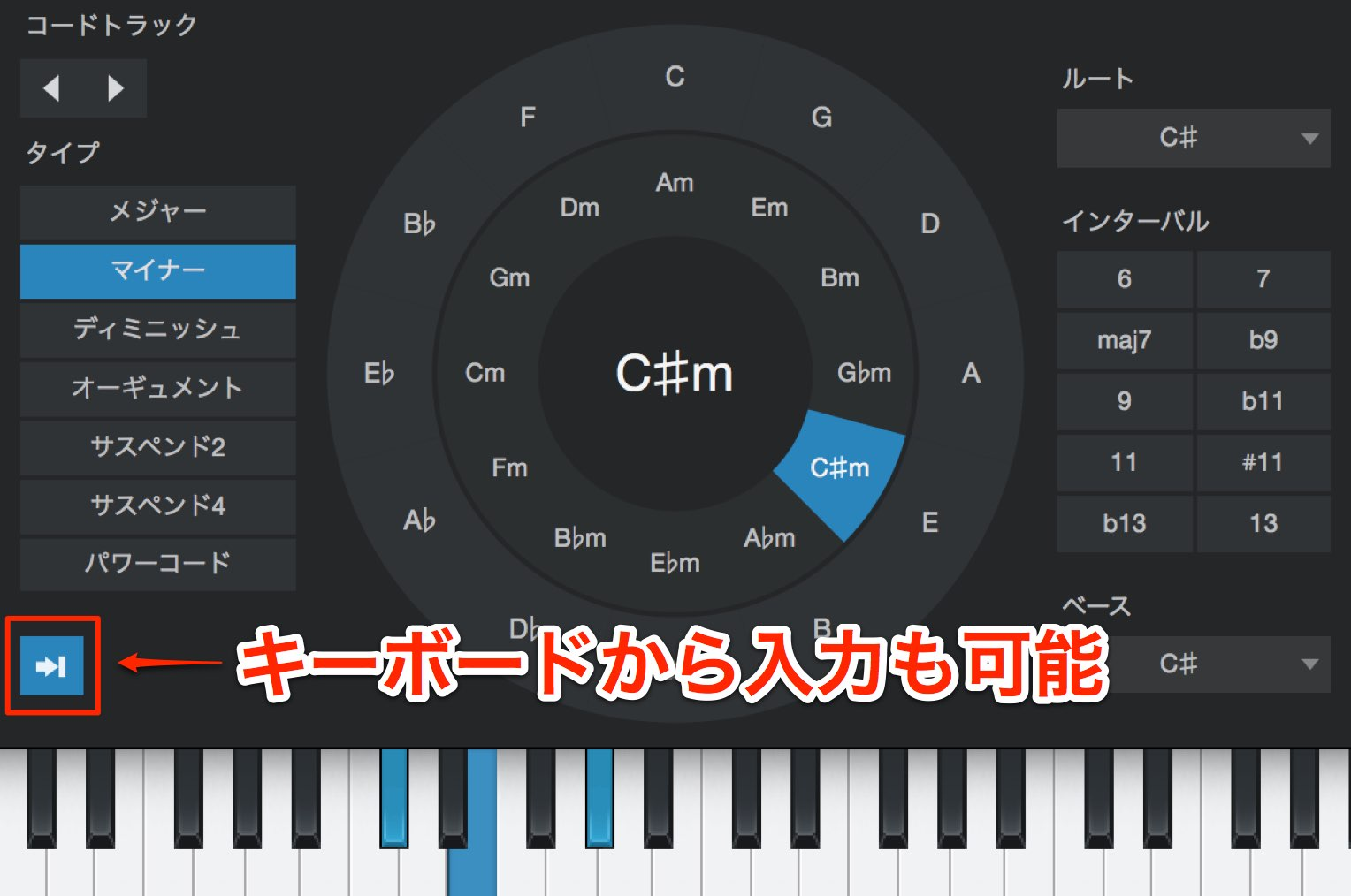 コードセレクター-1