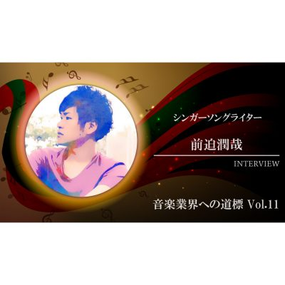 junya-maesako-eye