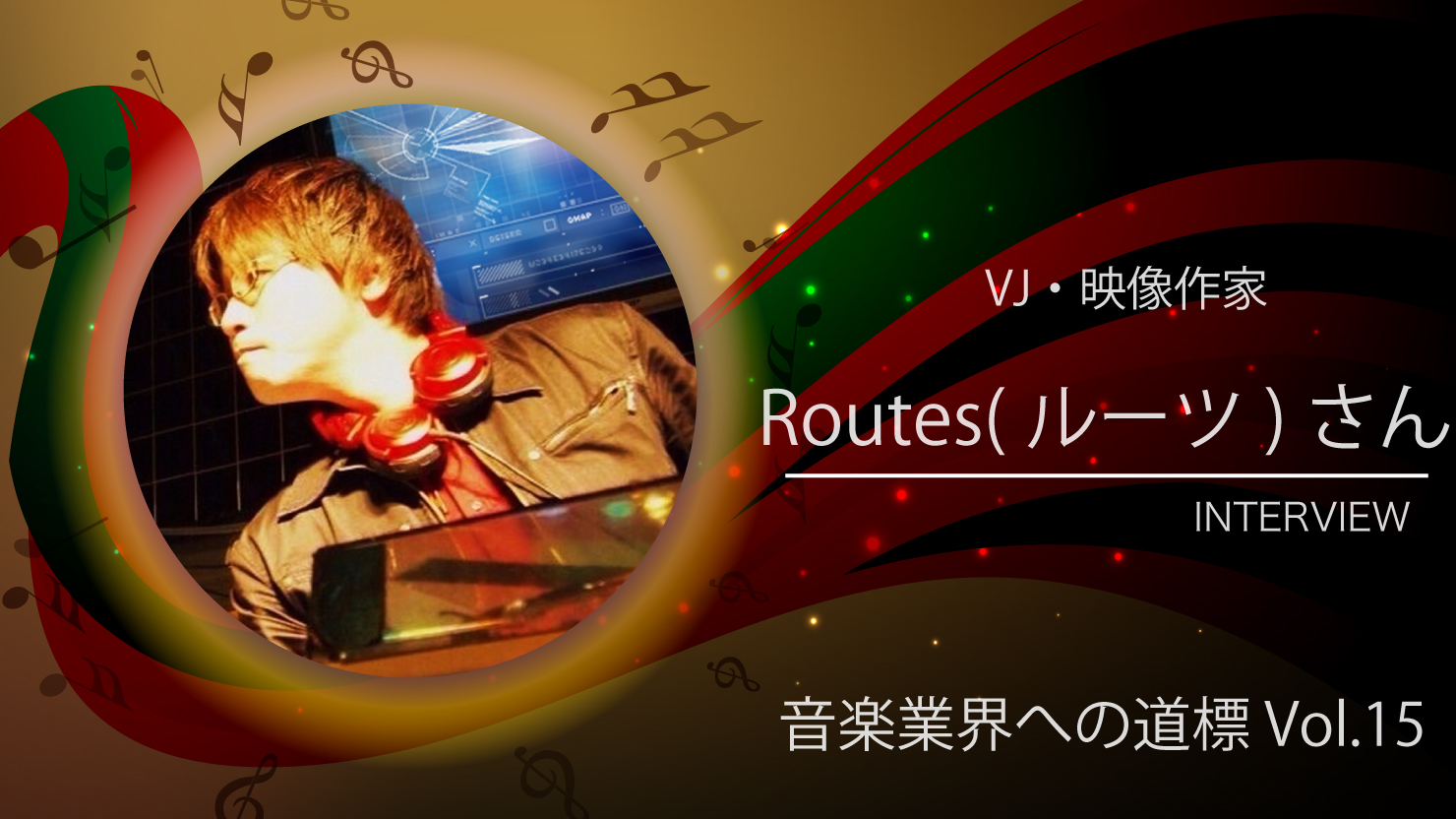 Routesprofile