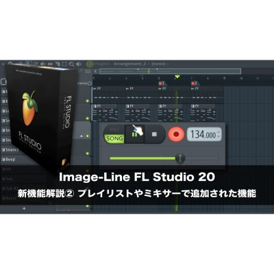 FL-Studio20-2-image-eye
