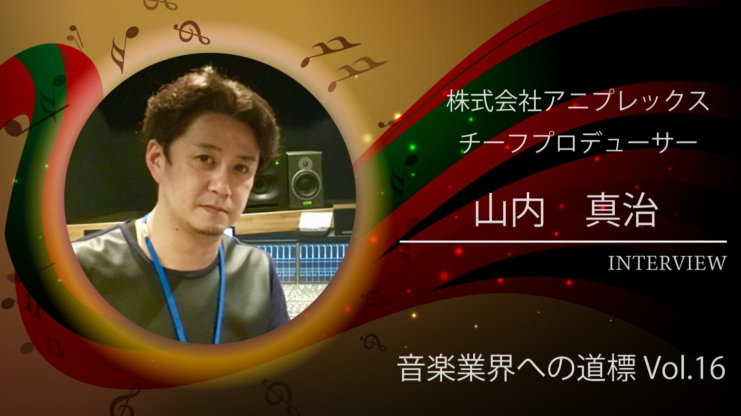 yamanouchi_top