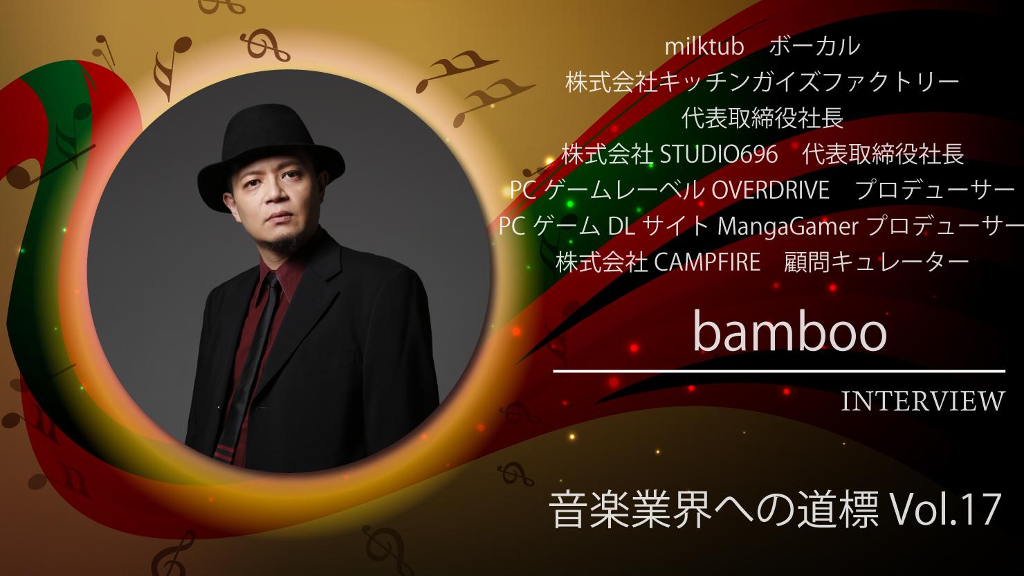 bamboo_top2
