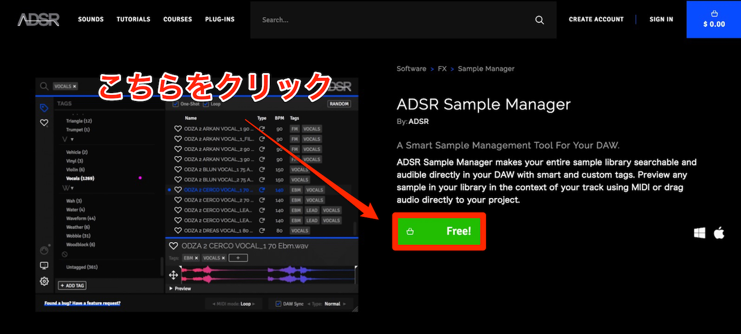SampleManager_01