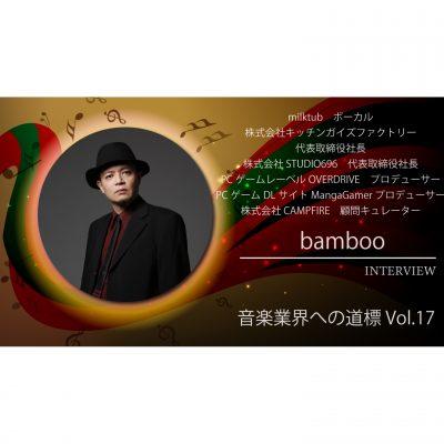 bambooeye2