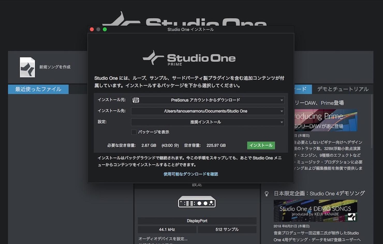 studioonep_19