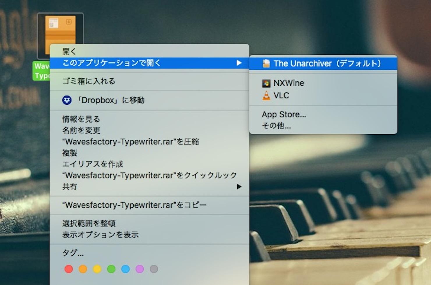typewritter_05