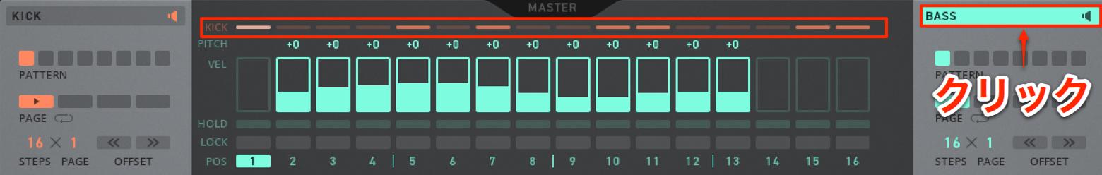 Bass セクション-1