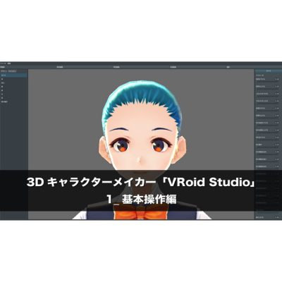 VRoid-Studio-1-eye