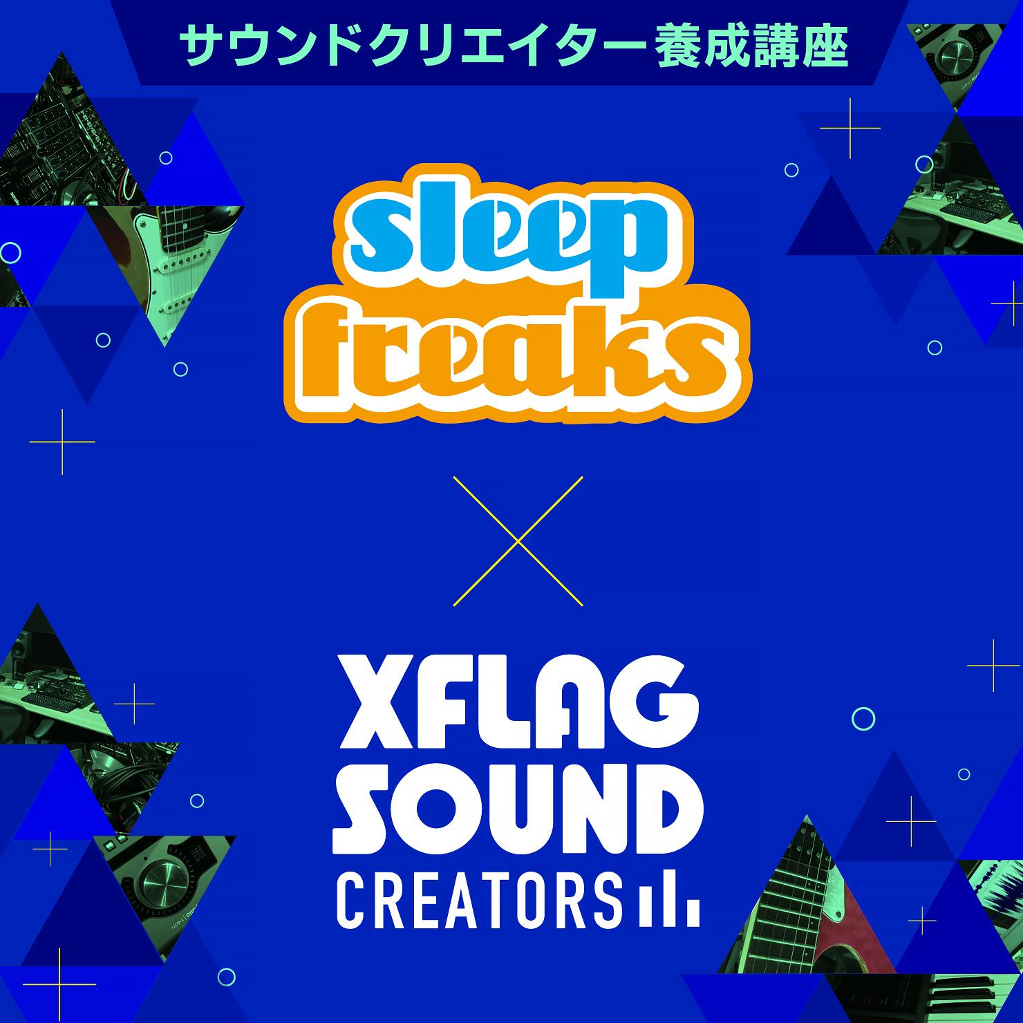 XFLAG SOUND CREATOR