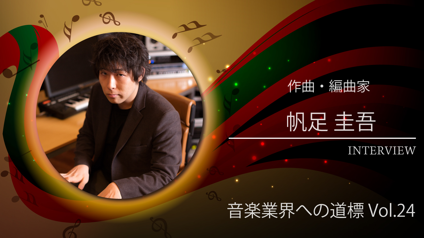 hoashi_eye