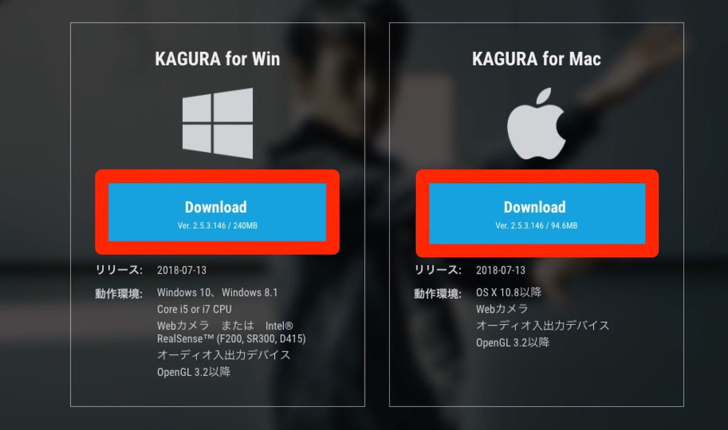 kagura_tips_03