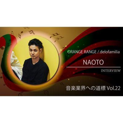 naoto_eye