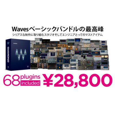 waves_diamond_sale_0806_eye