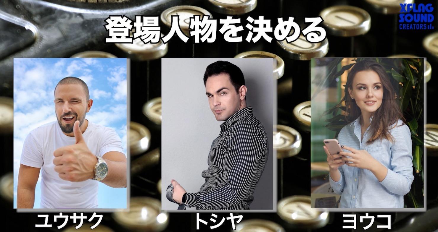 yasui_03_01